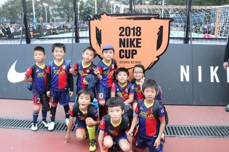 Nike Cup U10 2018_180226_0002.jpg